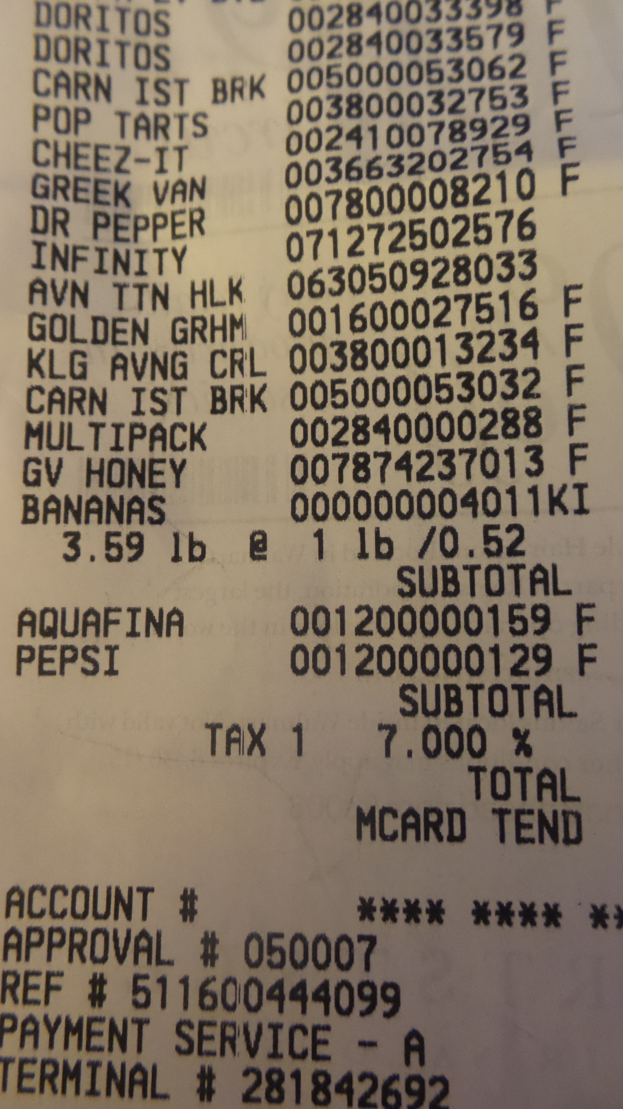Can i find my walmart receipt online