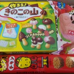 Candy Japan : Global Goodies Delivered