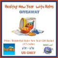 Healthy New Year with Halos Giveaway