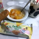 Delicious New belVita Breakfast Sandwiches Give Me Energy To Start My Morning #belVitaBreakfast